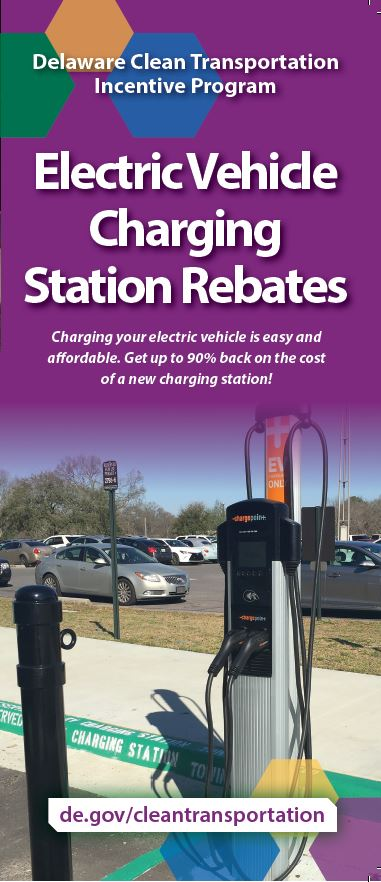 Electric Vehicle Charging Station Rebates Brochure Cover