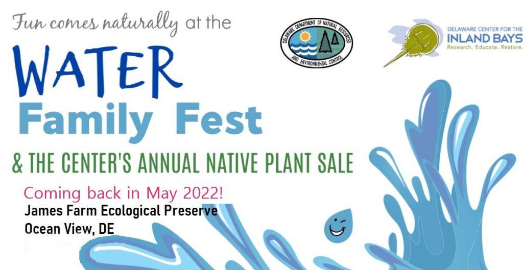 2022 Water Family Fest